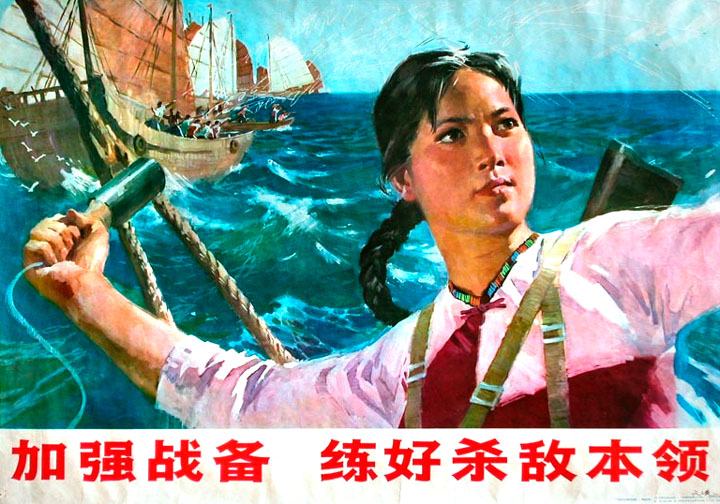 chinese-posters-14